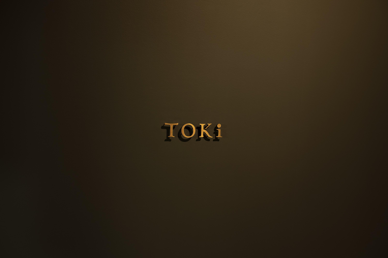 東京・新橋 レストラン&バル『TOKi』オープンのお知らせ